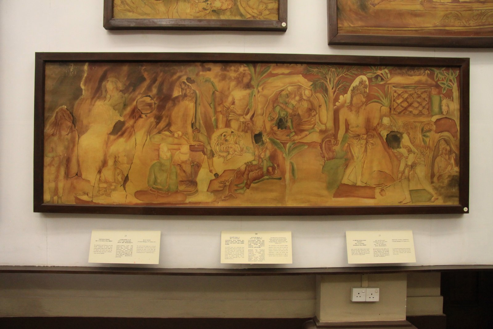 Cejlońskie malarstwo