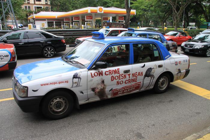 Znalezione obrazy dla zapytania singapur policja