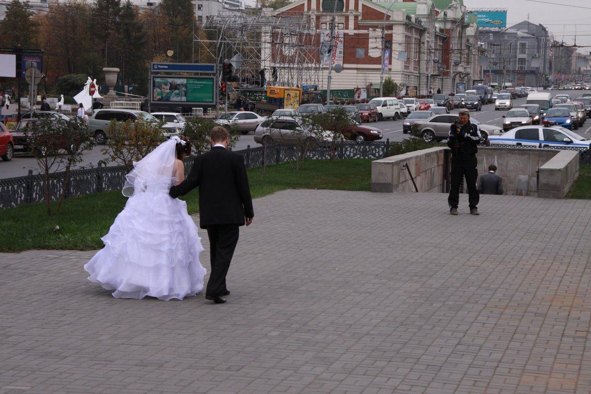 Młoda para w Nowosybirsku